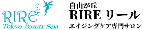 RIRE(リール) Tokyo Beauty Spa